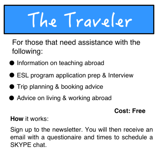 The Traveler graphic